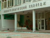 Роскомнадзор не получал жалоб на СМИ из-за освещения трагедии в Керчи, наказывать некого