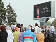 """Родителям погибшей в Керчи студентки, которую по ошибке """"оживил"""" канал """"Россия"""", пришлось ехать на повторное опознание: """"Обнадежили и дважды убили"""""""