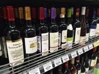 """""""Ведомости"""": автозаправкам разрешат торговать вином и пивом"""
