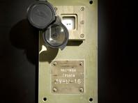 На торгах  Sotheby's будет продан образец лунного грунта, принадлежавший вдове Сергея Королева