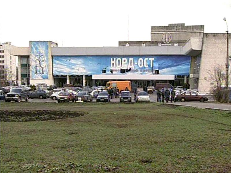 """Во вторник, 23 октября, исполнилось 16 лет со дня захвата террористами театрального центра на Дубровке в Москве во время премьеры мюзикла """"Норд-Ост"""""""
