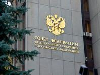 Совет Федерации проголосовал за пенсионную реформу при протестах под окнами