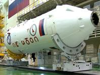 """С космического корабля """"Союз """" на Землю доставлены образцы пыли для  установления причины появления отверстия на борту"""