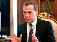 Медведев в научной статье заявил, что альтернативы повышению пенсионного возраста не существует