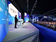 """Путин рассказал о """"деле Скрипалей"""", сравнив разведчиков с проститутками"""