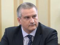 Глава Крыма попросил ФСБ вернуть ему 2 млн рублей, использованные для поимки взяточников