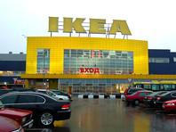 Российской IKEA пришлось извиниться и удалить спорную рекламу с собакой, которую женщины сочли сексистским намеком (ФОТО)