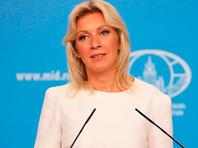 Мария Захарова предсказывает: обвиняющие РФ в кибератаках страны скоро признаются, что совершили провокацию