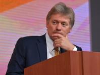 Песков расшифровал слова Путина про уготованный рай для мучеников-россиян