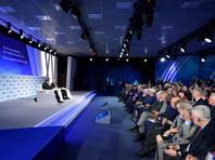 Владимир Путин принял участие в пленарной сессии юбилейного XV заседания Международного дискуссионного клуба «Валдай»