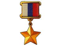В Bellingcat рассказали о получении Мишкиным звания Героя России из рук Путина