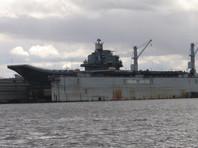 """В Мурманске затонул док, в котором  ремонтировали авианосец """"Адмирал Кузнецов"""": есть пострадавшие"""