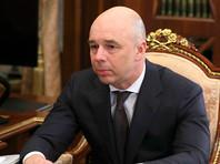 Силуанов: ограничения по использованию валюты не коснутся граждан