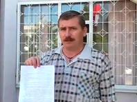 Адыгейский эколог добился компенсации за незаконное уголовное преследование через Верховный суд республики