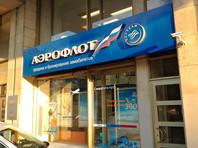 """Авиакомпания """"Аэрофлот"""" уведомила о прекращении продажи субсидируемых билетов на Дальний Восток, в Калининград и Симферополь"""