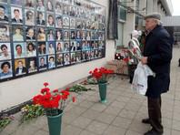 Памятные мероприятия, посвященные жертвам теракта в Театральном центре на Дубровке, 26 октября 2016 года