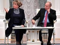 Владимир Путин и Элла Памфилова на встрече по случаю 25-летия избирательной системы