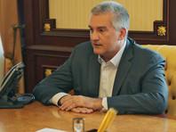 Глава Крыма: преподаватели керченского колледжа, где погибли 20 человек, - молодцы, но на безопасность учебных заведений нужно 60 млрд рублей