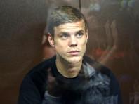 """Футболистов Кокорина и Мамаева доставили в карантинные камеры СИЗО """"Бутырка"""". В спецблок они попадут через 10 дней"""