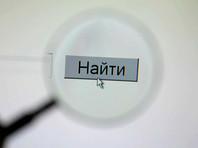 После слов Путина о причинах бойни в Керчи в России захотели крупно штрафовать поисковики и соцсети за запрещенный контент