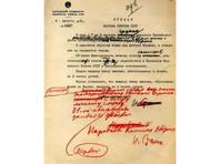Согласно приказу наркома обороны СССР Иосифа Сталина, каждому члену экипажа самолетов Балтийского флота, которые бомбили Берлин 8 августа 1941 года, была положена премия в две тысячи рублей