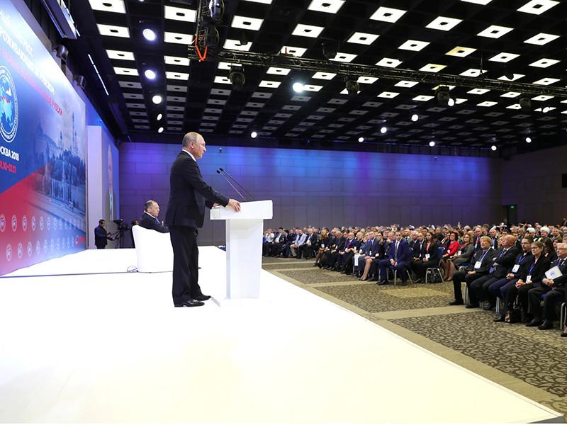 Владимир Путин выступил на VI Всемирном конгрессе соотечественников, проживающих за рубежом