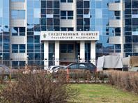Штат следователей СК РФ будет увеличен, сообщил Александр Бастрыкин