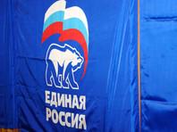 """Рейтинг """"Единой России"""" упал до рекордно низкого уровня вслед за президентским"""