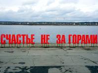 """""""Смерть не за горами"""": в Перми переосмыслили популярный арт-объект, обещающий счастье (ФОТО)"""