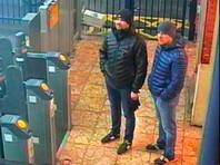 """The Bell: расследование утечки информации о """"Петрове"""" и """"Боширове"""" усложнило получение данных из закрытых баз"""