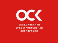 """ОСК подаст иск к """"Роснефти"""" из-за ЧП с затоплением дока, где ремонтировали """"Адмирала Кузнецова"""""""