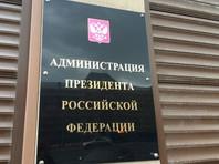 """""""Ведомости"""": Кремль посылает десант политтехнологов, чтобы оценить шансы избираемых губернаторов"""
