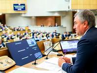 """Госдума приняла в основном чтении законопроект о штрафах за """"злоупотребление правом на митинги"""""""