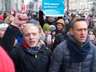 """Константина Салтыкова приговорили к 10 месяцам лишения свободы за нападение на полицейских во время """"Забастовка избирателей"""""""