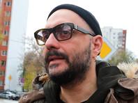 Серебренников неоднократно заявлял о своей невиновности. Режиссер также отметал опасения следователей, которые полагали, что в случае освобождения под подписку о невыезде он начнет уничтожать доказательства по делу