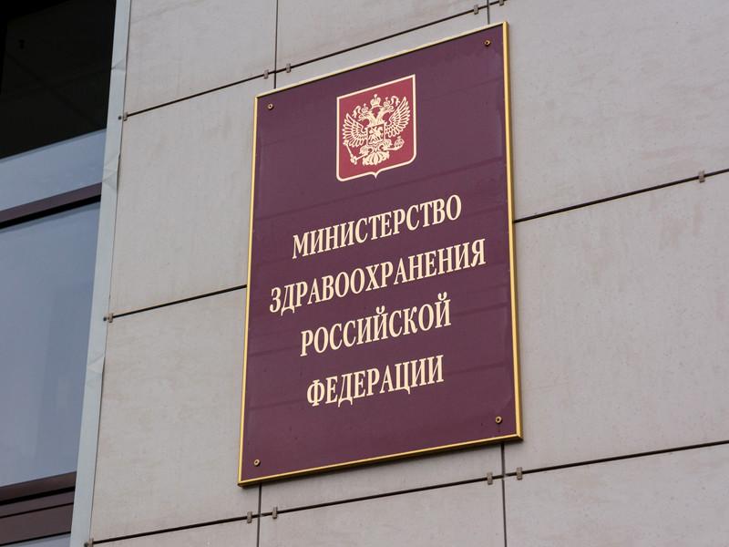 Глава Минздрава России Вероника Скворцова поддержала инициативу по увеличению возраста продажи алкоголя до 21 года