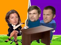 """""""Газпром-медиа"""" попытался заблокировать в Сети клип юмориста и продюсера Семена Слепакова на шуточную """"Песню о солсберецком шпиле"""", выложенную им на своем YouТube-канале"""