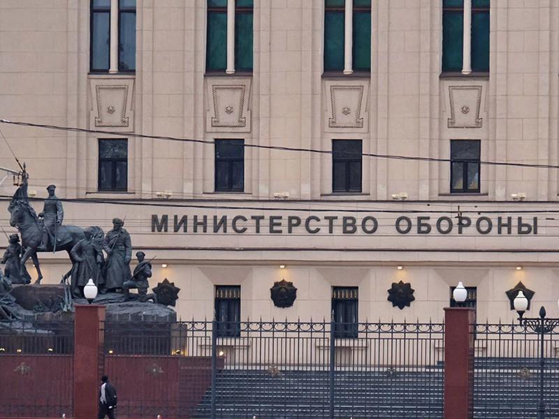 В Министерстве обороны в минувшую субботу, 6 октября, состоялось секретное совещание в связи с громкими провалами российской военной разведки в США, Великобритании, Нидерландах и Черногории