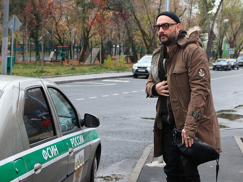Суд отложил рассмотрение дела Серебренникова до 7 ноября из-за болезни адвоката