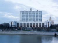 """Российский кабмин пообещал украинцам """"много интересных открытий"""" при введении санкций против сотен компаний и десятков граждан"""