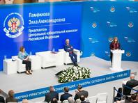 """Памфилова предложила переименовать урну для голосования, чтобы """"съехать"""" с погребальной темы"""