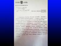 Митинг в Ингушетии против соглашения о границе с Чечней уйдет на двухнедельный перерыв и возобновится в конце октября