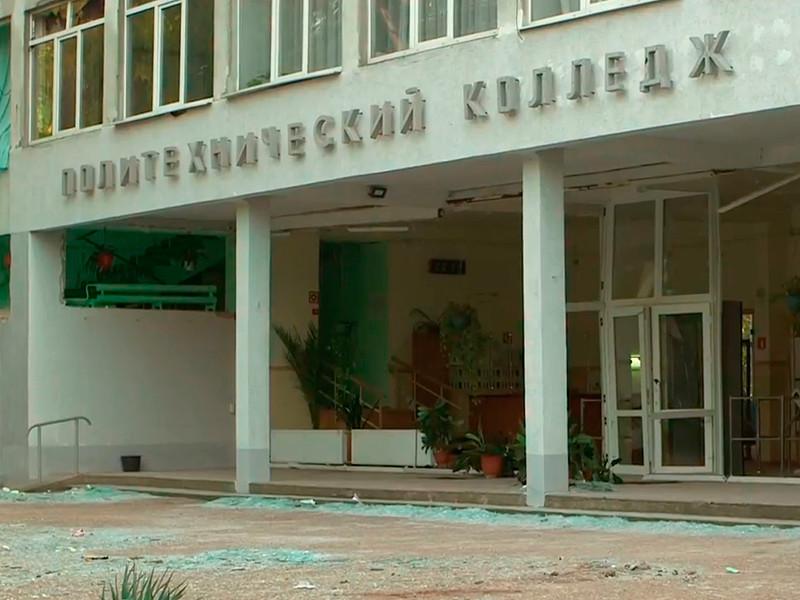 17 октября студент Керченского политехнического колледжа Владислав Росляков открыл стрельбу и устроил взрыв в учебном заведении. Жертвами трагедии стали 20 человек. Около 50 человек были госпитализированы. Нападавший покончил с собой в библиотеке