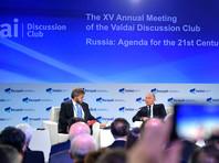 Путин увидел истоки керченской трагедии в глобализации и вредных соцсетях