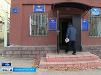 Уфимская девушка-дознаватель, обвинившая полицейских начальников в изнасиловании, приходила к ним вместе с подругой