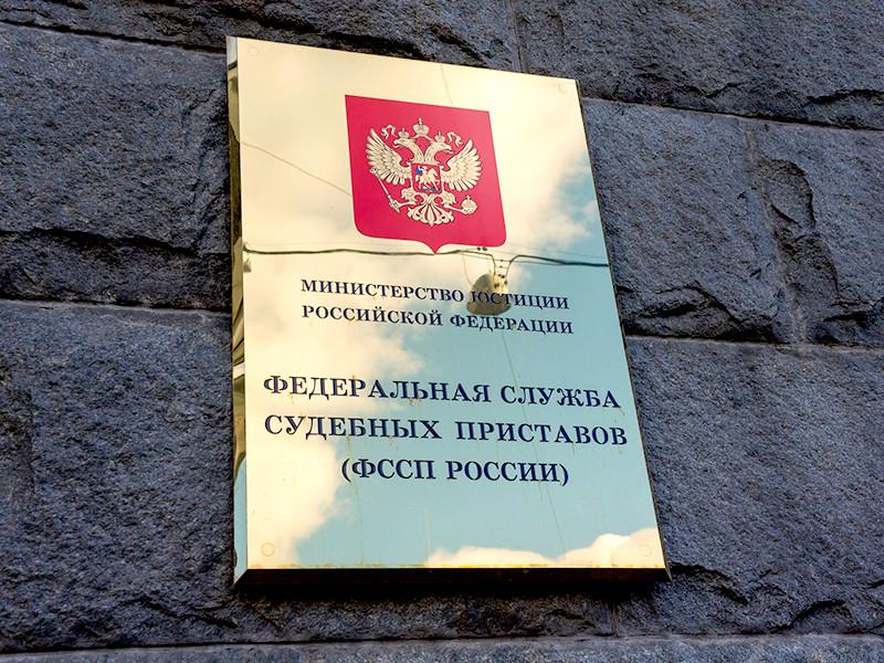 Опрошенные ФССП россияне предлагают ввести минимальный размер алиментов