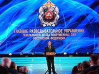 """""""Три буквы для дураков"""": после провалов разведки Путин предложил вернуть ей название ГРУ"""