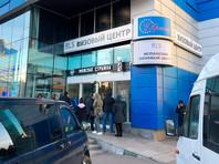Визовый центр Испании в Москве внезапно закрылся из-за визита вооруженных силовиков