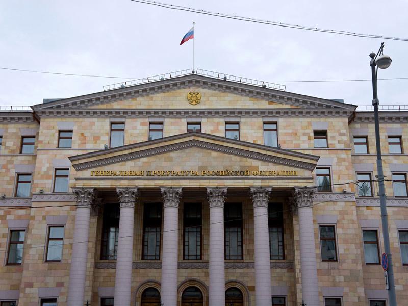 Генпрокуратура РФ сообщила о 1700 финансовых нарушениях в Роскосмосе и 16 уголовных делах