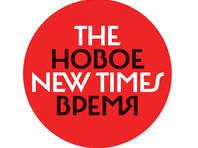 Журнал The New Times собрал необходимую для выплаты штрафа сумму за четыре дня
